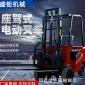 邢台盛钜机械厂家 平衡式1吨 1.5吨 2吨座驾式 四轮升高装载液压搬运车 电动叉车