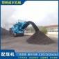 配煤机 全自动三仓电子配煤机650型 邯郸配煤机