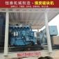 煤炭筛分机 电机式砂石筛分机 多层振动筛 质保 移动式破块机